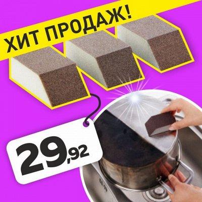 #Осенние новинки💥Набор сковородок AMERCOOK от 399 руб -5!  — Чудо-губка: Японская технология! — Для дома