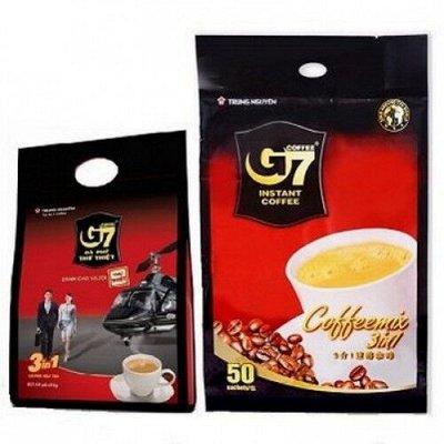 Вьетнам: Чон вкусный молотый от 80 руб — Растворимый кофе - снижение цен — Растворимый кофе