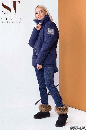 Куртка 57460