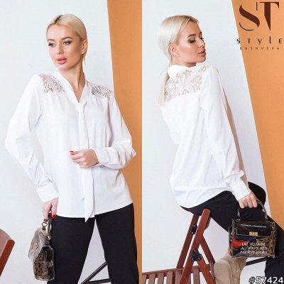 SТ-Style*⭐️Летняя коллекция! Обновлённая! — Блузы, рубашки, боди — Блузы