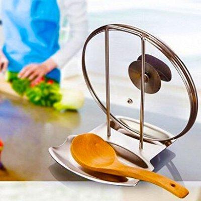 Удобная кухня💥 Сковородки AMERCOOK💥 Спецпредложение% — ХИТ! Подставка для крышки и ложки — Аксессуары для кухни