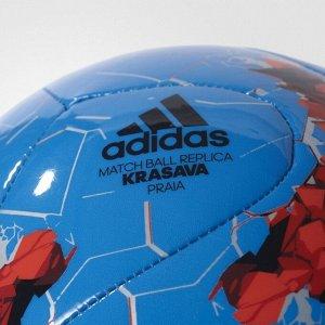 Мяч футбольный Модель: CONFED PRAIA WHITE/BRIRED/RED/BLA Бренд: Adi*das