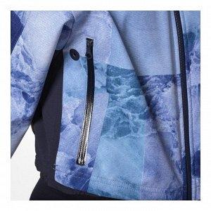 Куртка женская Модель: RUN TRAIL JKT LEGBLU Бренд: Adi*das