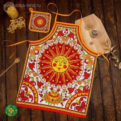 Махровые полотенца для всей семьи — Фартуки, прихватки, досточки под горячие. — Текстиль
