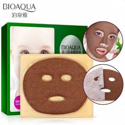 ✿ ЛЮБИМАЯ ЗАКУПКА ✿ Огромный выбор КОСМЕТИКИ ✿ — Супер эффективные маски для лица !!! — Для лица