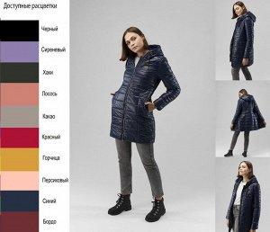 Пальто женское Айс (t до -10)