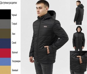 Куртка мужская Фит (t до -5)