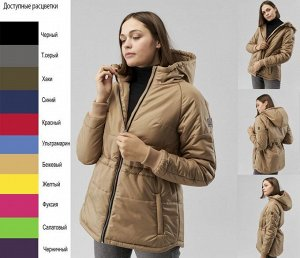 Куртка женская Кэнди