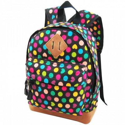 Повседневные рюкзаки — Детские рюкзаки