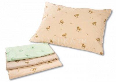 Спим наслаждаясь! Осенние Акции! — Наперники на подушки — Для дома
