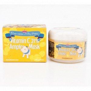 Elizavecca Milky Piggy Vitamin C 21% Ample Mask - Маска для лица с витамином С 100г