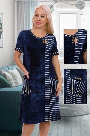Платье 7081