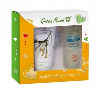 Green M@m@  - 13. Натуральная косметика для Вас! Новинки! — Подарочные наборы — Увлажнение