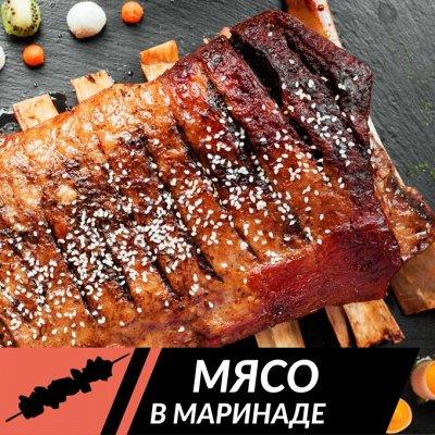 Надежда-95! Замороженные полуфабрикаты! Масло сливочное-99р! — Мясо в маринаде — Свинина