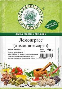 Лемонграсс (лимонное сорго)  10г*30