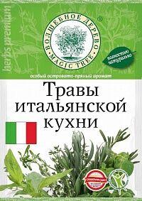 Травы итальянской кухни 10г*50