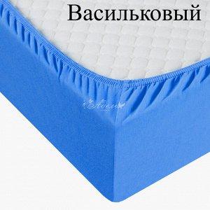 Простыня трикотажная на резинке 90*200*20(васил)