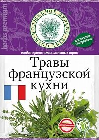 Травы французской кухни 10г*40
