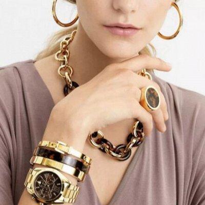 😱МЕГА Распродажа !Товары для дома 😱Экспресс-раздача! 28⚡🚀 — Часы и бижутерия — Бижутерия
