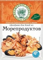 Приправа для блюд из морепродуктов 30г*35