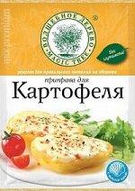 Приправа для картофеля с морской солью  30г*30