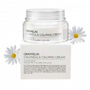 Крем для лица с экстрактом календулы GRAYMELIN Calendula Calming Cream 50 мл (СТЕКЛО)