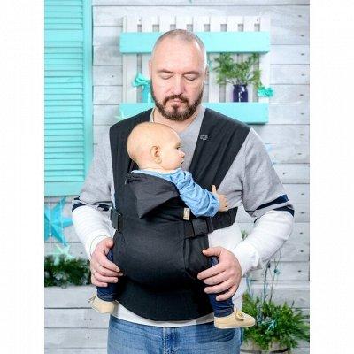 Мамам большого города! Грызунки ляликам👶и много полезностей — Эрго-рюкзаки (с 0 месяцев) — Все для мам