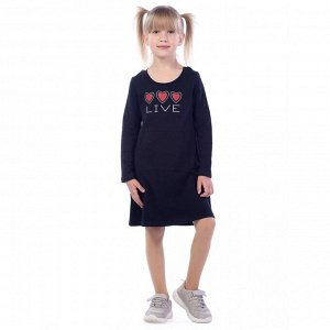 Платье детское Live ФП5019П3 темно-синий