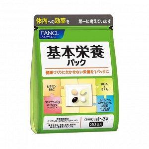 FANCL - базовый комплекс витаминов, минералов и нутриенов