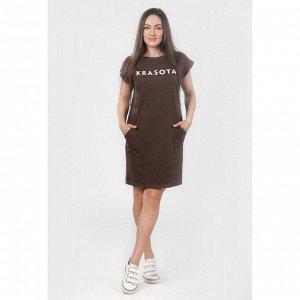 Платье рельефное коричневое КП1327П3