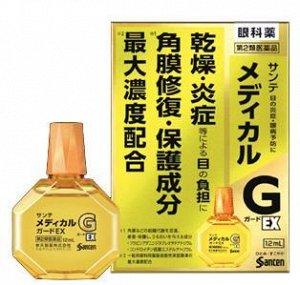 Японские капли для глаз Santen Medical Guard EX 10, 12мл