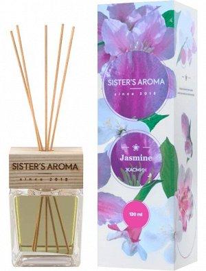 Жасмин Жасмин считается символом любви и страсти. Белые цветы раскрываться только в ночи, отдавая сумеркам свой волшебный аромат.
