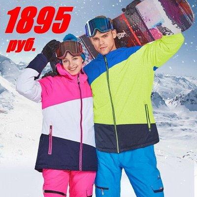 Зимние коллекции по летним ценам!! — Лыжные костюмы. Качество! — Для женщин