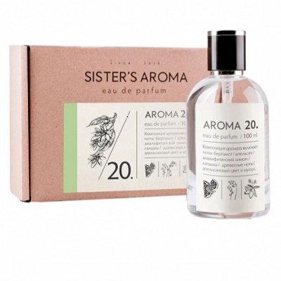 Sister's Aroma - 4 Повышение цен! Купи 100мл по цене 50мл — Для себя — Парфюмерия