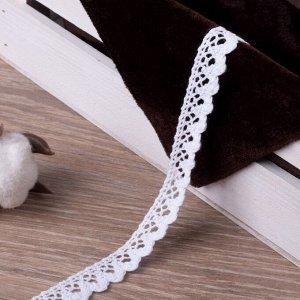 Кружево вязаное, 14 мм ? 15 ± 1 м, цвет кипенно-белый