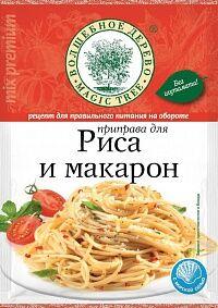 Приправа для риса и макарон с морской солью  30г*30
