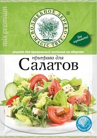 Приправа для салатов с морской солью  30г*30