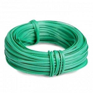 Проволока подвязочная, 30 м, толщина 2 мм, зелёная