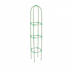 Шпалера, 170 Х 30 Х 1 см, металл, зелёная, «Ракета Клевер»