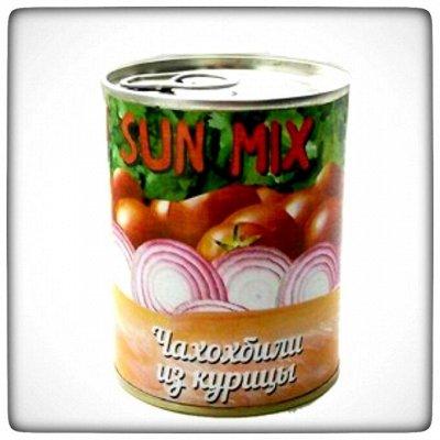 Войсковой Спецрезерв~вкуснейшие мясные консервы.  — Sun Mix. Блюда на второе — Мясные
