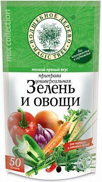 """Приправа универсальная """"Зелень и овощи""""  50г*20 в ДОЙ-паках"""