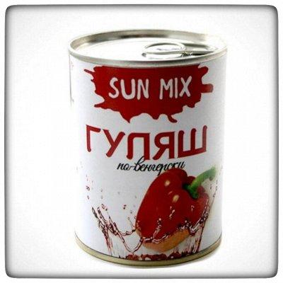 Войсковой Спецрезерв~вкуснейшие мясные консервы.  — Sun Mix. Супы консервированные — Мясные
