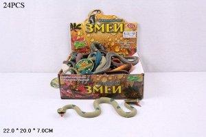 Змея A015-H42600 7213 (1/36/24)