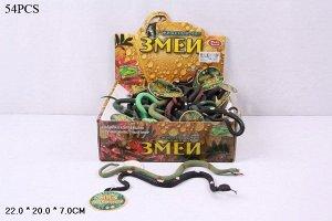 Змея A015-H42601 7214 (1/36/54)