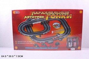 Игровой набор Автотрек A144-H06099 0824 (1/12)