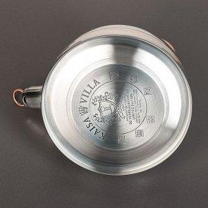 """Набор посуды """"Злата 2"""", 5 предметов: кастрюли 3,6/6,1 л, ковш 2,5 л, чайник 2,5 л, сотейник с антипригарным покрытием 24 см, капсулированное дно"""