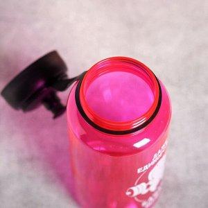 Бутылка XXL «Единорог», 1.2 л
