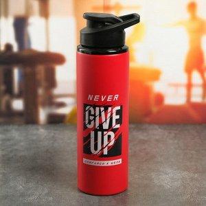 Бутылка металлическая «Never give up», 900 мл