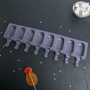 Форма для леденцов и мороженого «Эскимо», 42*12,5 см, 8 ячеек (6,8*3,8 см), цвет МИКС