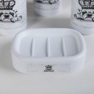 Набор аксессуаров для ванной комнаты «Интерьер», 6 предметов (мыльница, дозатор для мыла 320 мл, два стакана, ёршик, ведро)